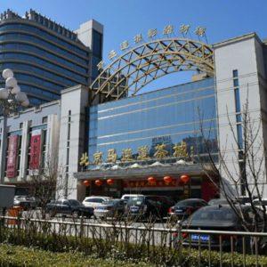 Ma Lian Dao Main Carrefour