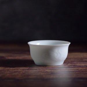 Embossed Tea Tasting Cup