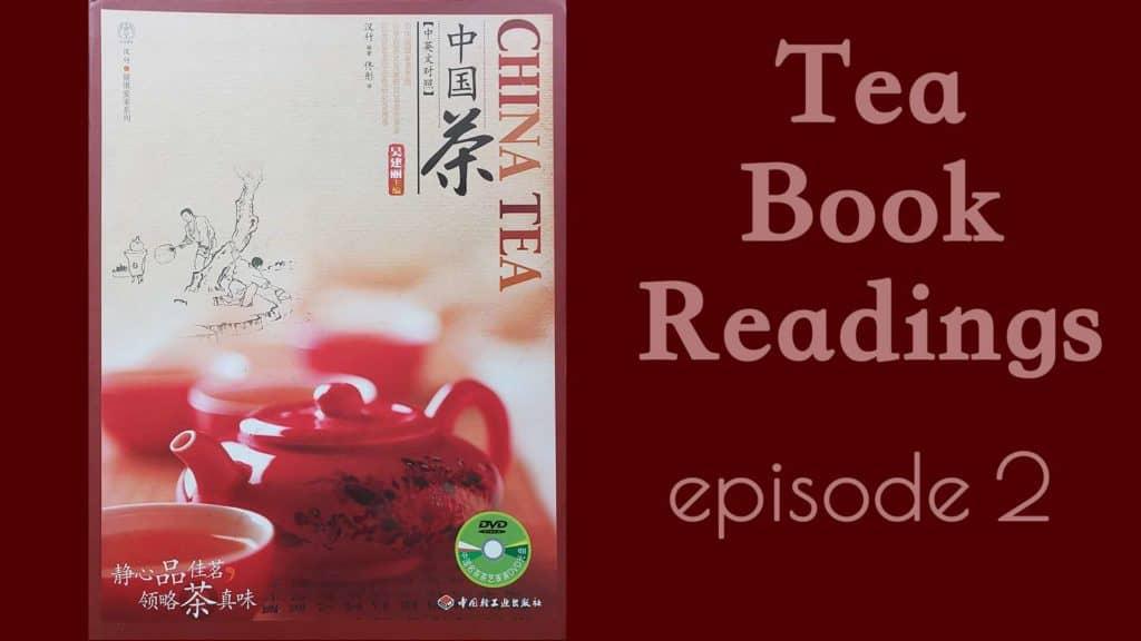 China Tea - Episode 2 - Sunday Tea Book