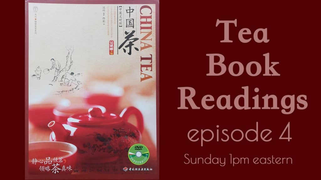 China Tea - Episode 4 - Sunday Tea Book