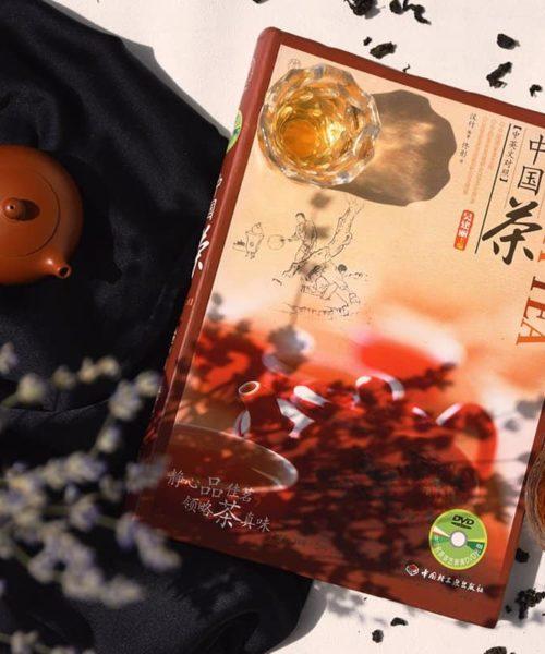 livre de thé du dimanche - cours de thé en ligne gratuit