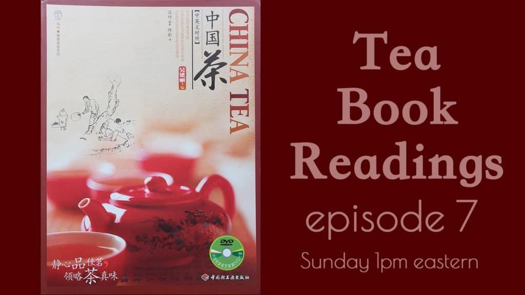 China Tea ep. 7 - Teaware - Sunday Tea Book - Sip-a-long Ming Qian Dafo Long Jing