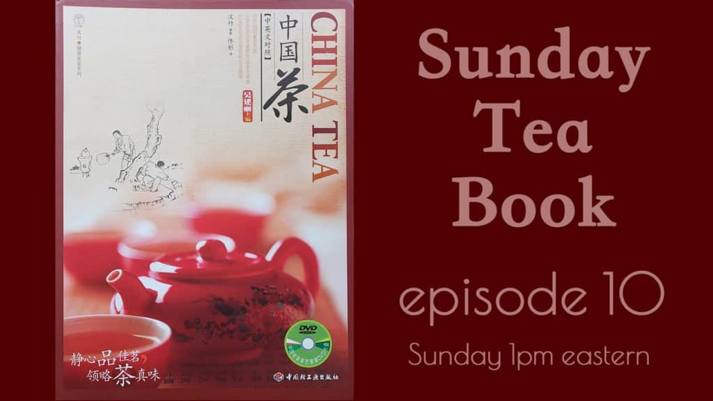 China Tea ep. 10 – Gaiwan and Fair Cup – Sunday Tea Book – Sip-a-long – Huang Da Cha