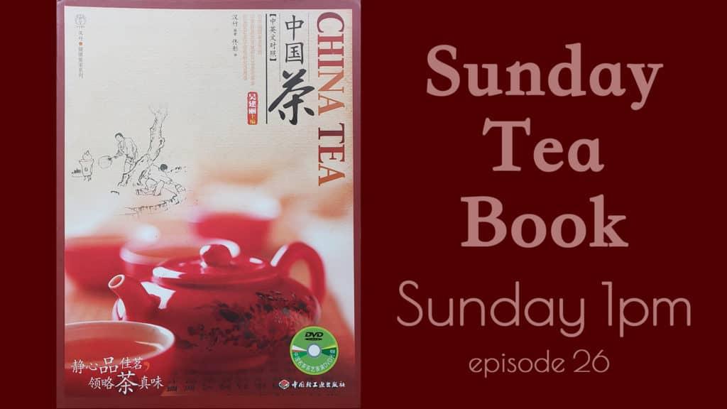 China Tea ep. 26 – Bai Hao Oolong, Wenshan Bao Zhong Fenghuang Dan Cong   Sunday Tea Book   Sip-a-long – Wudong Dan Cong